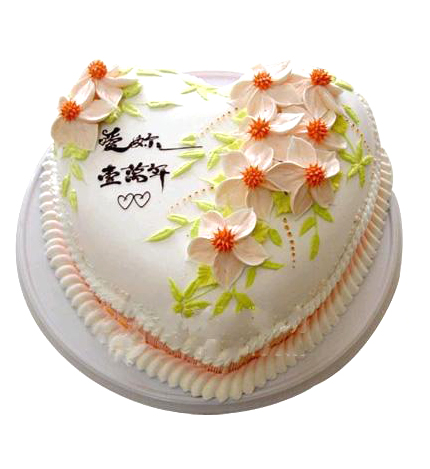 send love cake to