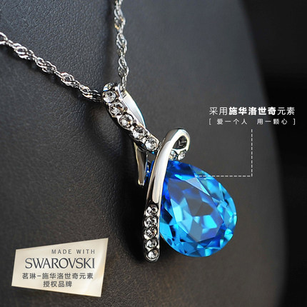 send swarovski crystal Necklace to shenzhen