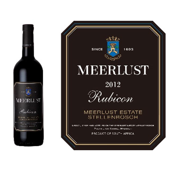 send Meerlust Eastate Rubicon to china