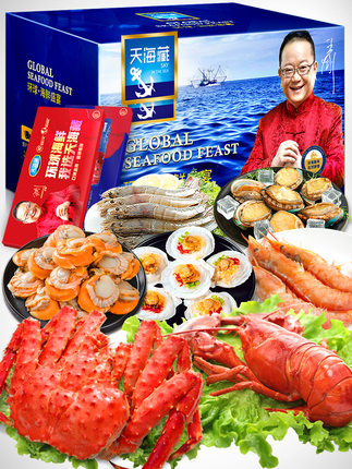 send Sea Food E to china