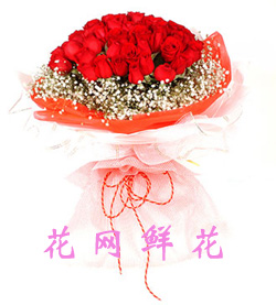 send 36 red roses to