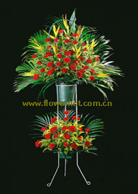 send Celebration Basket to