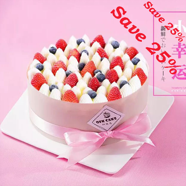 Send Fruit Cake To Nanning