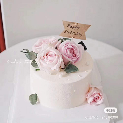 send roses cake to suzhou