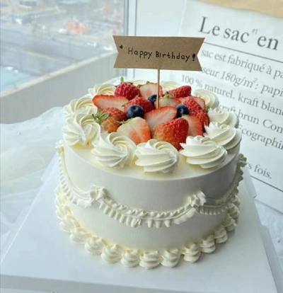 send strawberry cake to suzhou