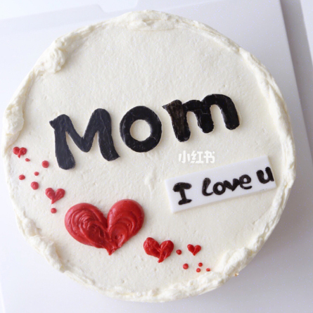 send mother day cake to suzhou