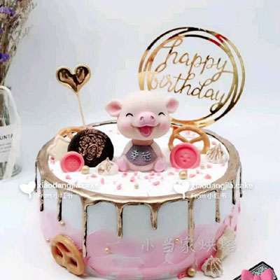 send pig cake to shanghai