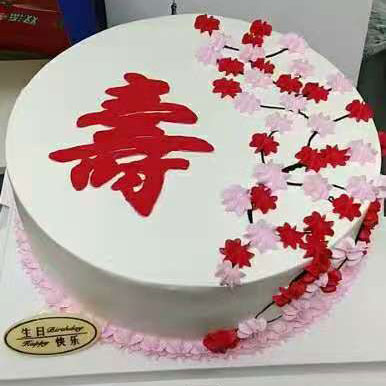 send long life cake  to tianjin