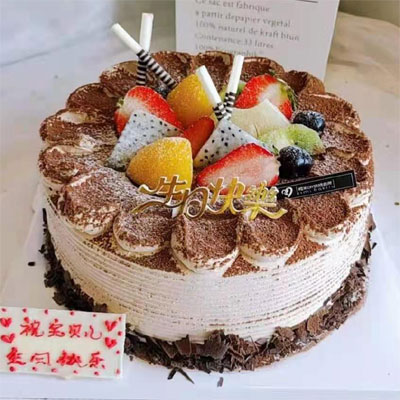 send fruit cake to tianjin