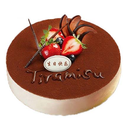 birthday cake Delivery guangzhouSend birthday cake To guangzhou