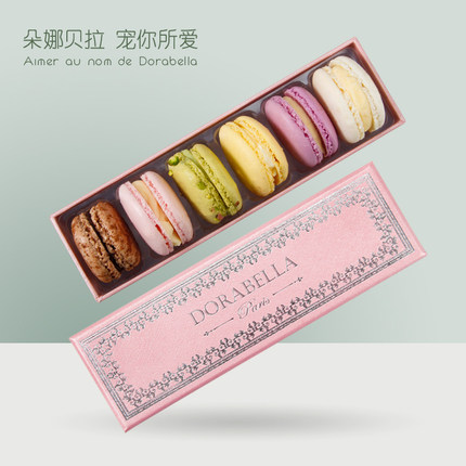 send Dorabella Macaron to china