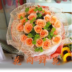 send flowers to beijing to