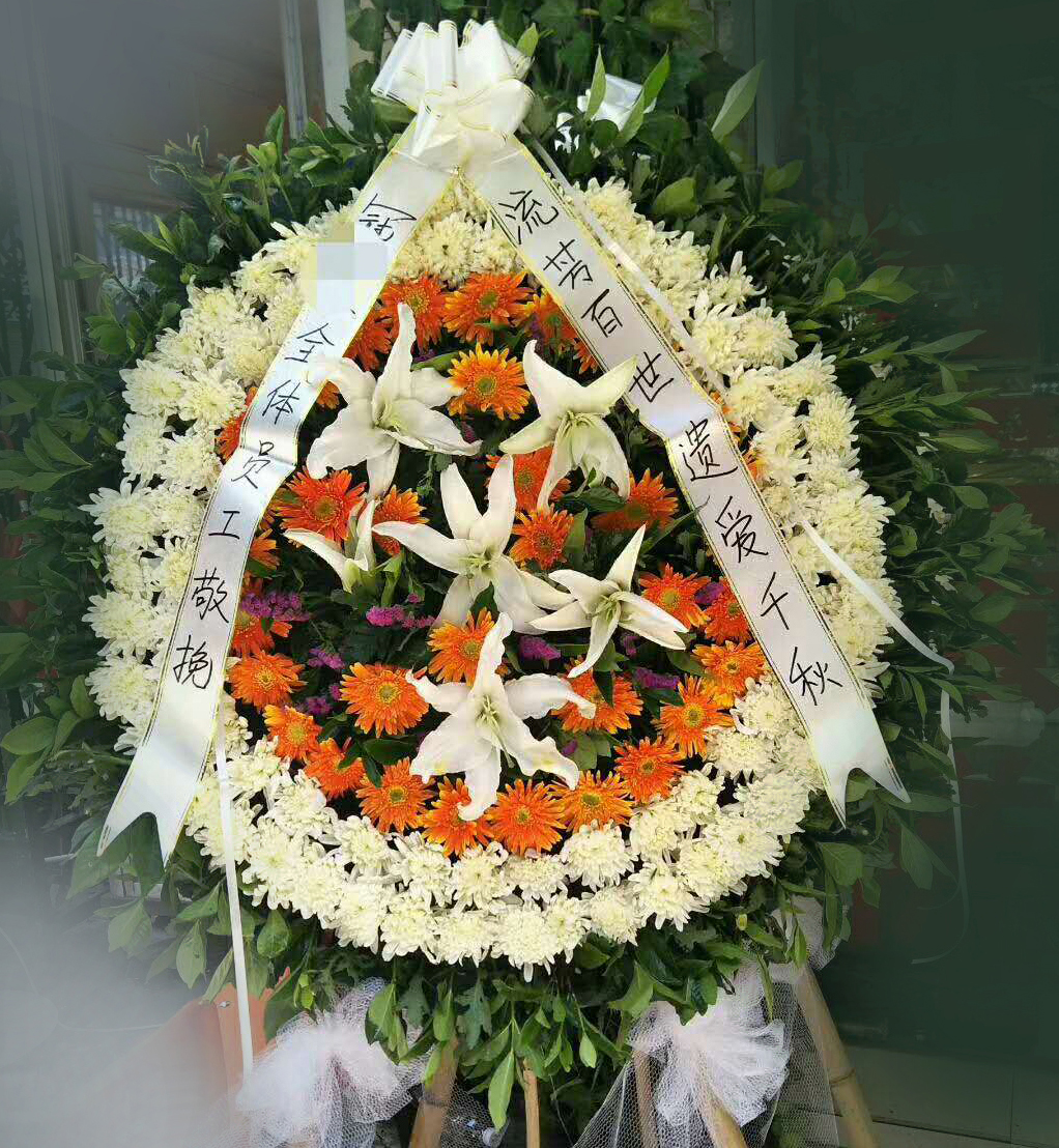 send sympathy wreath to china