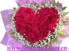 send 100 red roses to