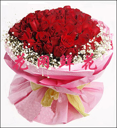 send 66 red roses to
