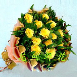 send 18 yellow roses to