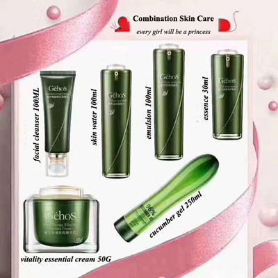 send combination skin care to nanning
